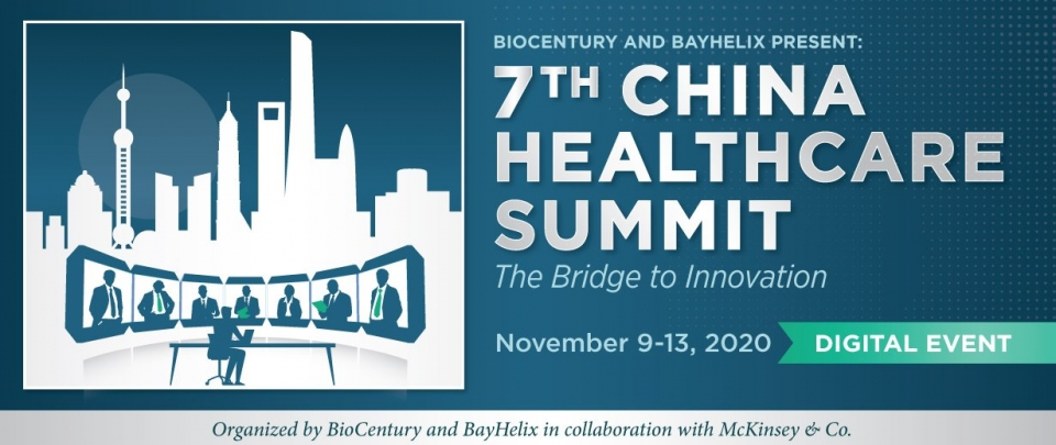 7th China Healthcare Summit